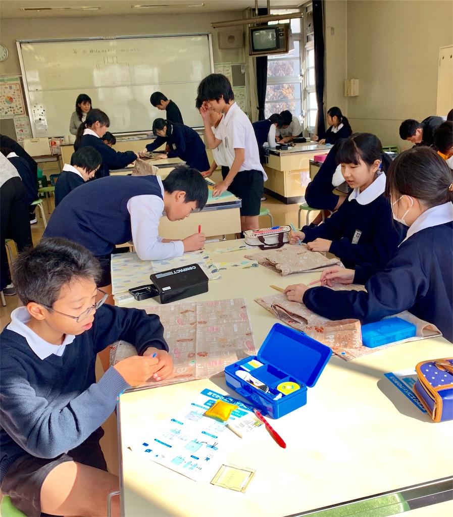 f:id:fukugawa-es:20200217114642j:image