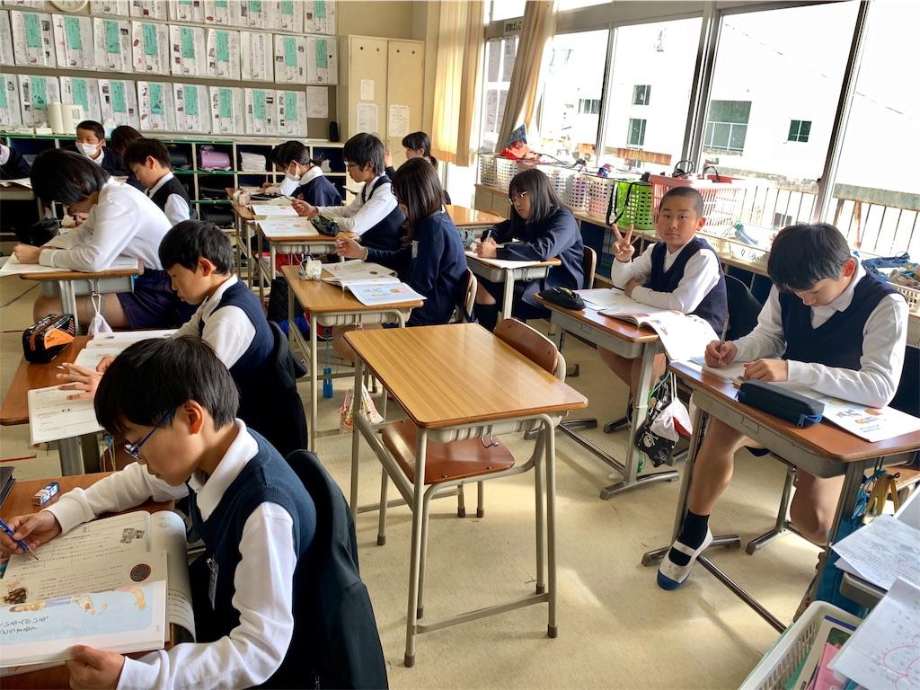 f:id:fukugawa-es:20200217150146j:image