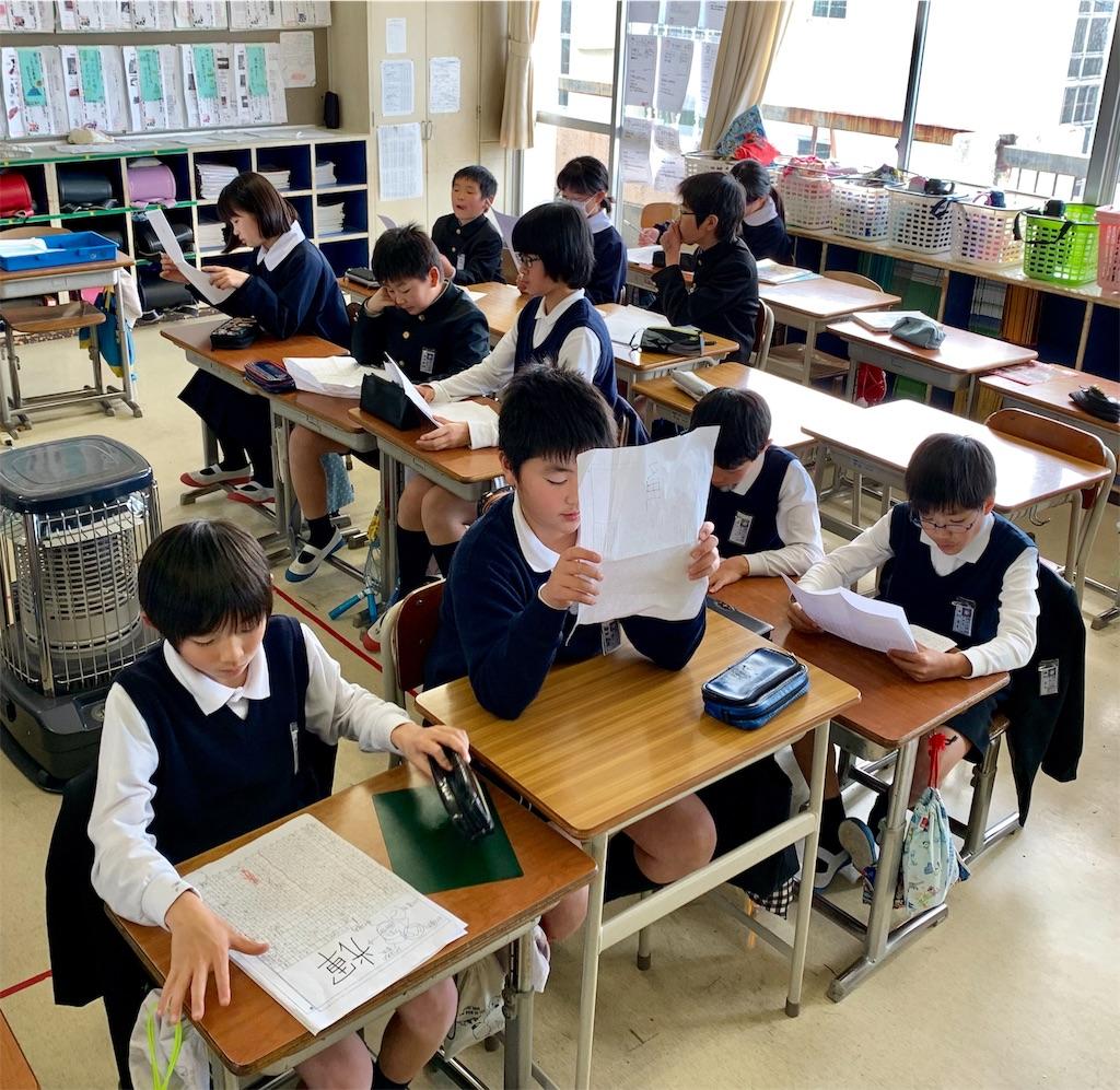 f:id:fukugawa-es:20200218112224j:image