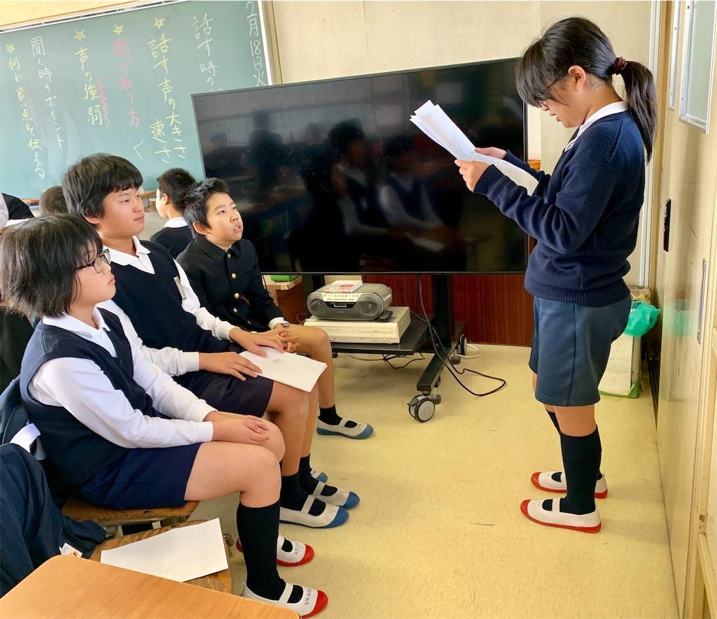 f:id:fukugawa-es:20200218112231j:image