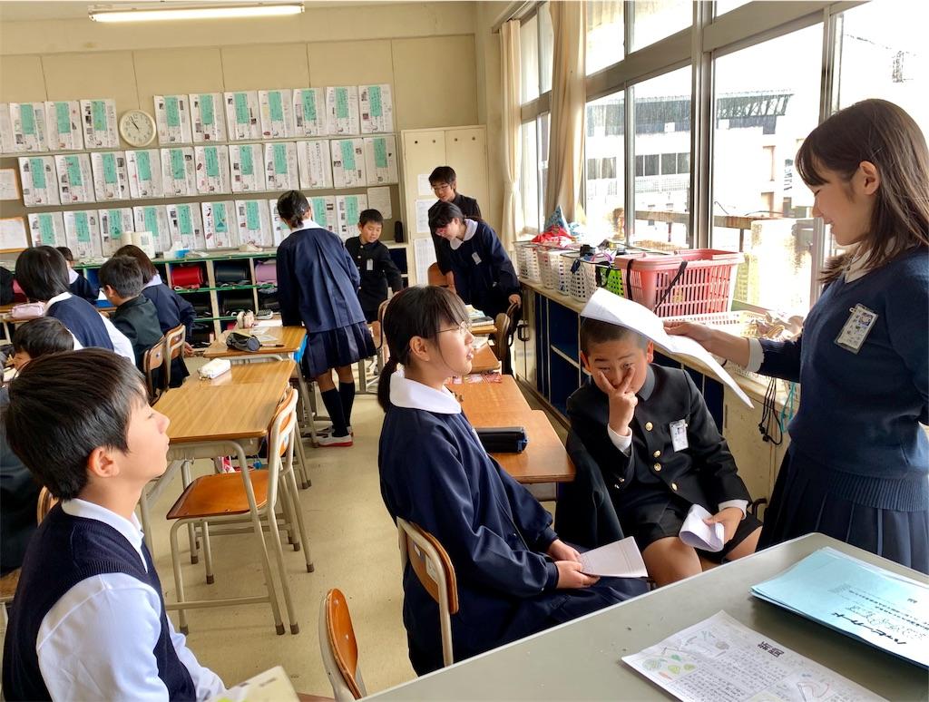 f:id:fukugawa-es:20200218112235j:image