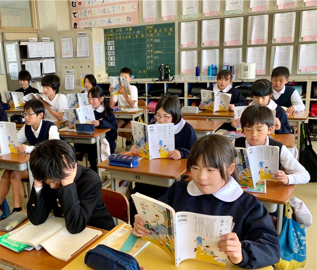 f:id:fukugawa-es:20200220144703j:image