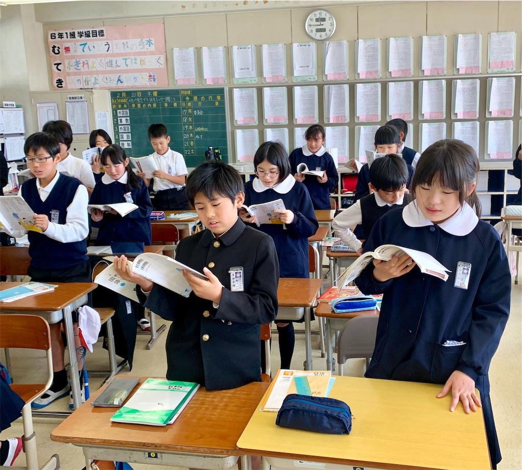 f:id:fukugawa-es:20200220144718j:image