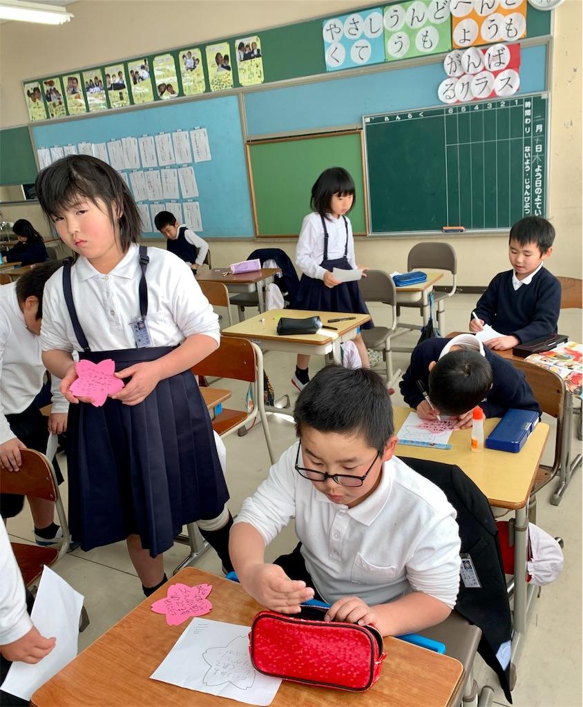 f:id:fukugawa-es:20200220153357j:image