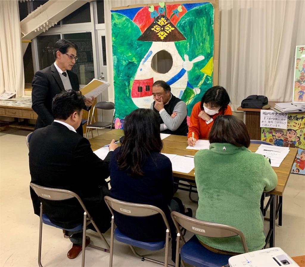 f:id:fukugawa-es:20200221112138j:image