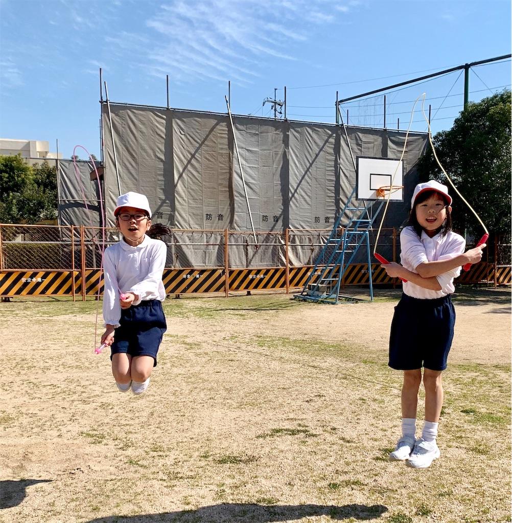 f:id:fukugawa-es:20200221135056j:image