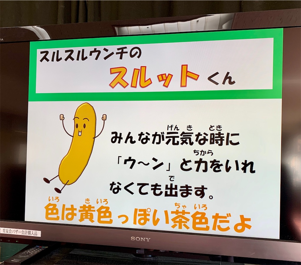 f:id:fukugawa-es:20200221141058j:image