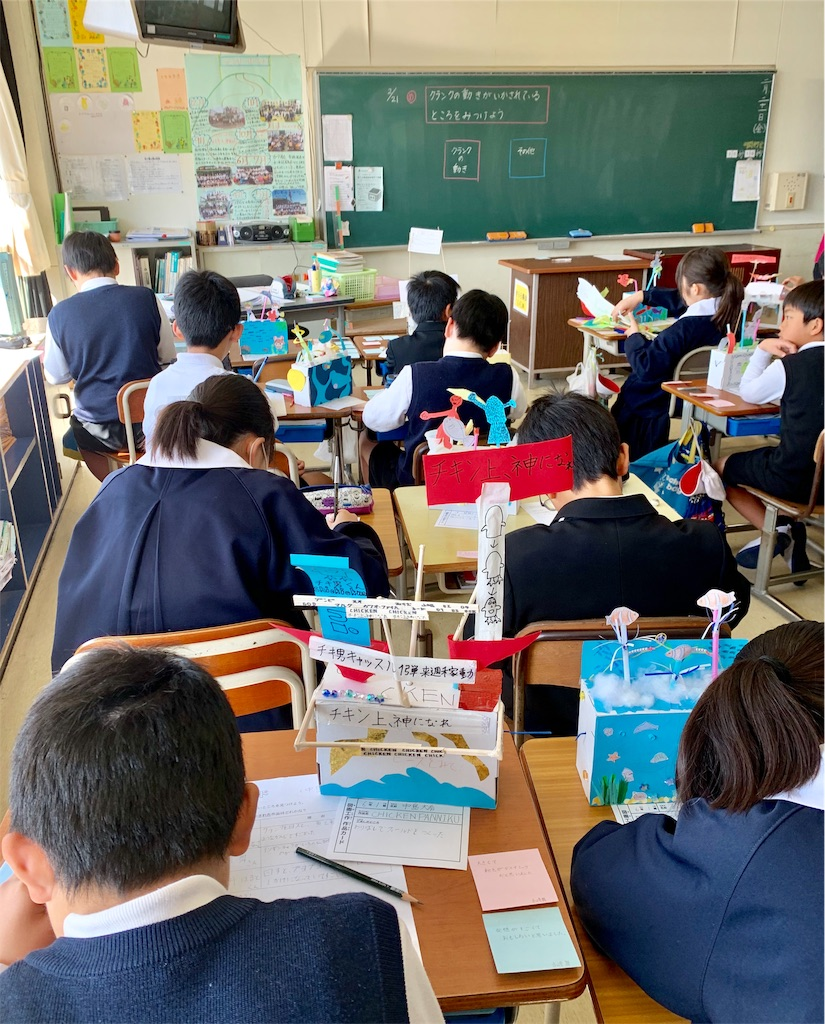 f:id:fukugawa-es:20200221142039j:image