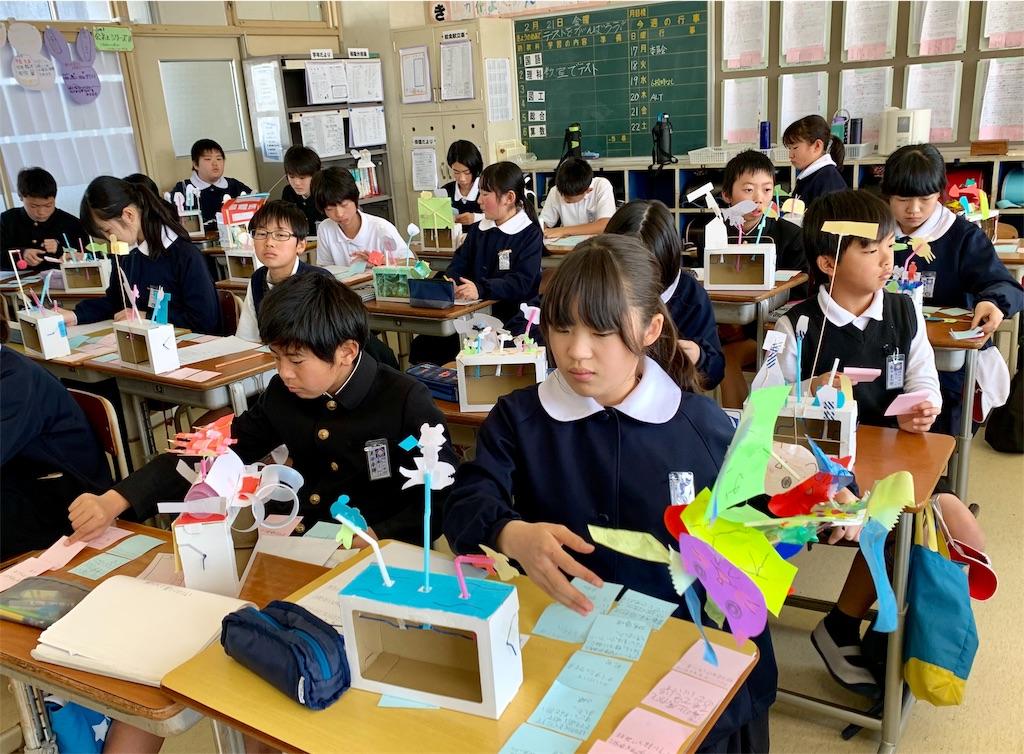 f:id:fukugawa-es:20200221142056j:image