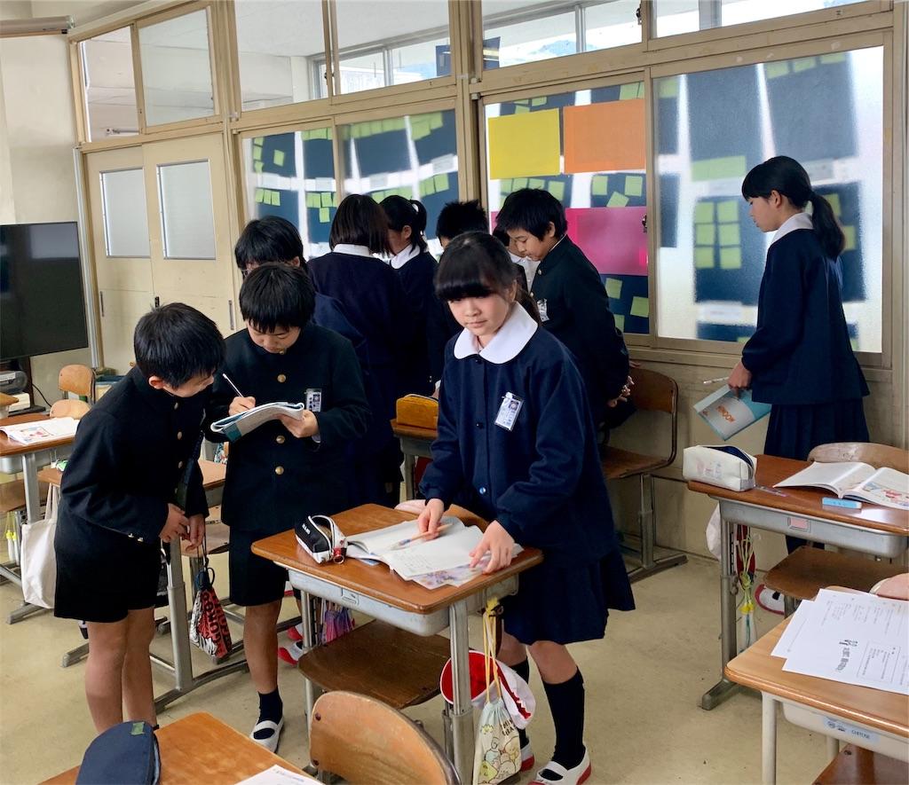 f:id:fukugawa-es:20200225162240j:image