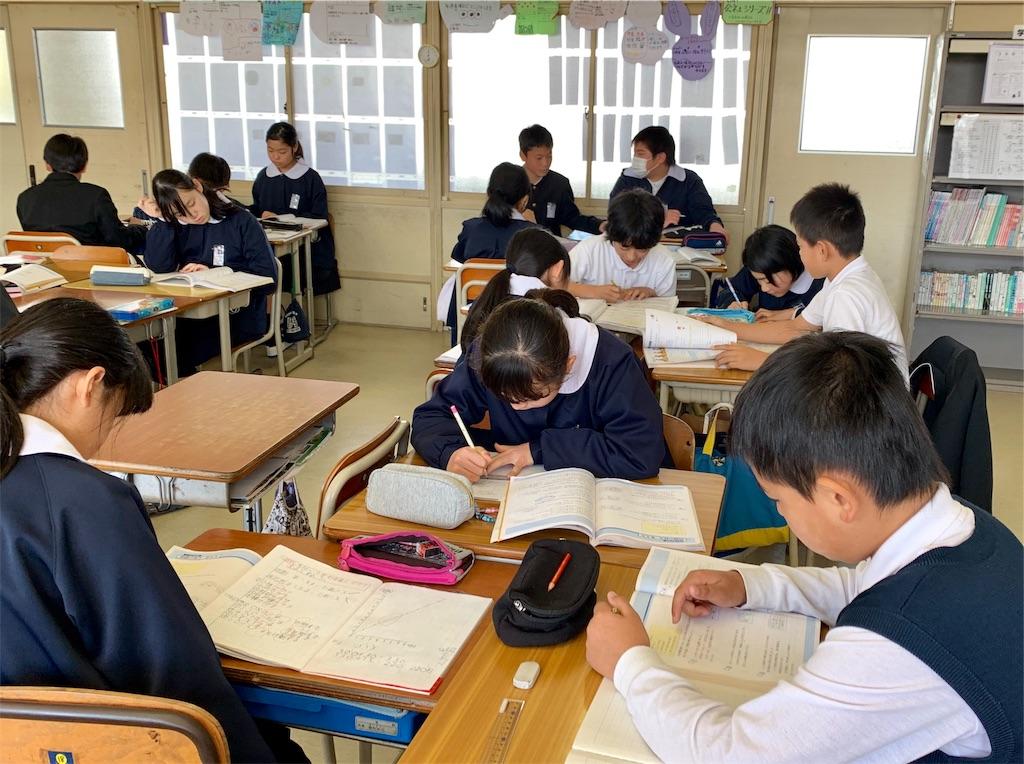 f:id:fukugawa-es:20200226105649j:image