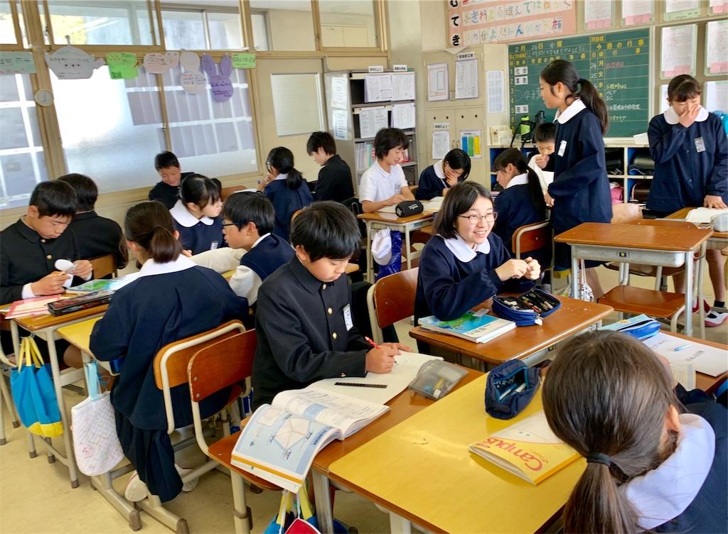 f:id:fukugawa-es:20200226105704j:image