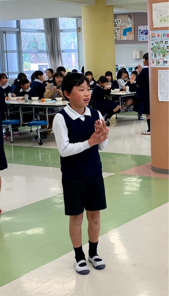 f:id:fukugawa-es:20200226123103j:image