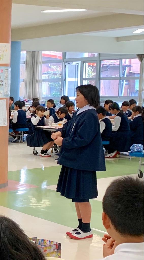 f:id:fukugawa-es:20200226123113j:image