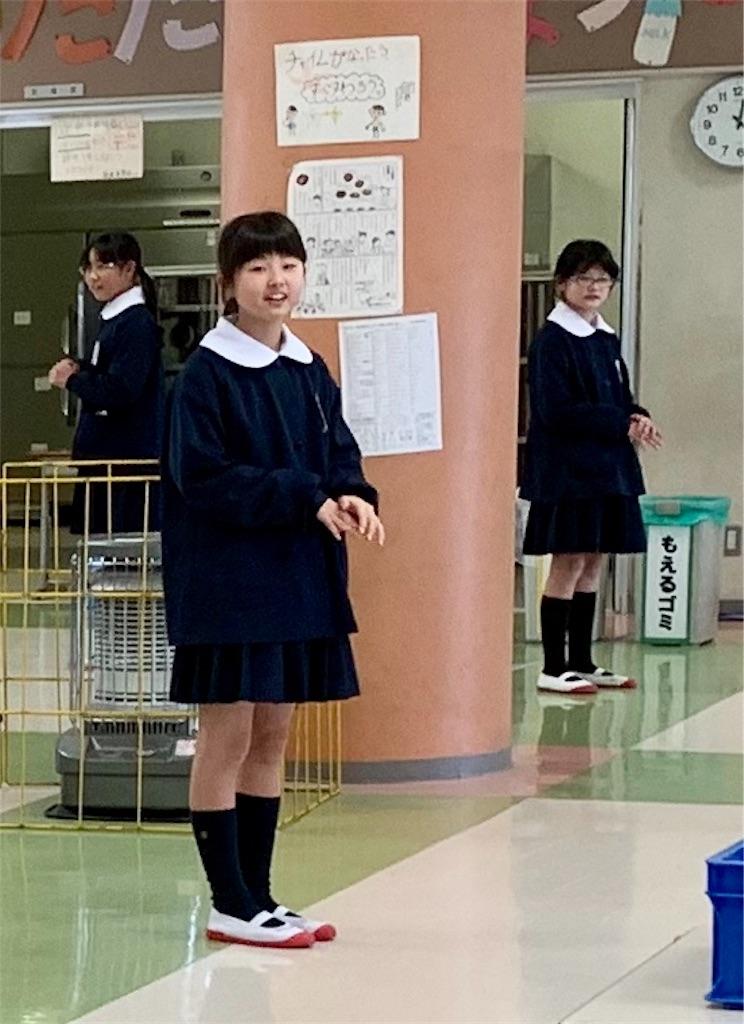 f:id:fukugawa-es:20200226123320j:image