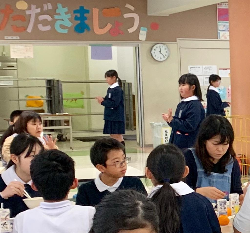 f:id:fukugawa-es:20200226123336j:image