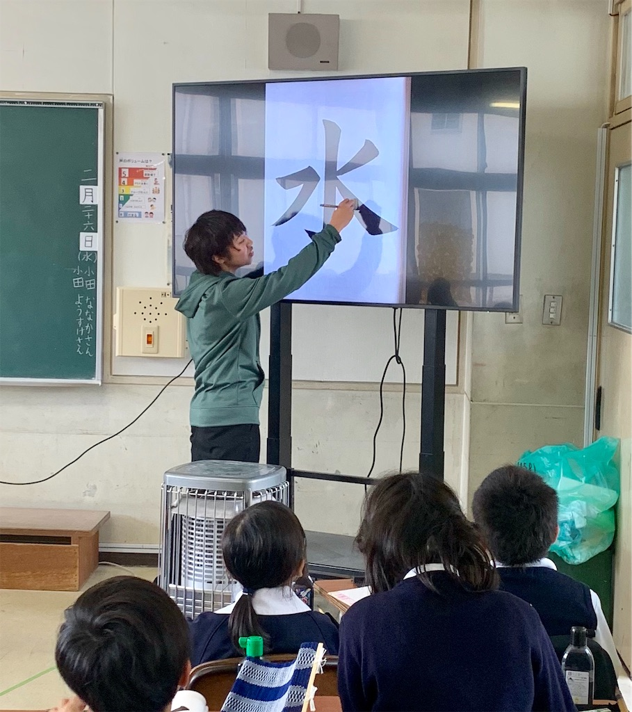f:id:fukugawa-es:20200226171723j:image