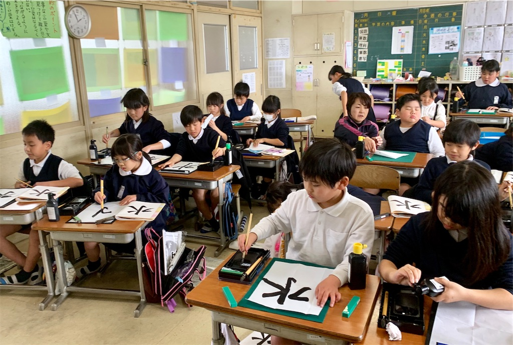 f:id:fukugawa-es:20200226171757j:image