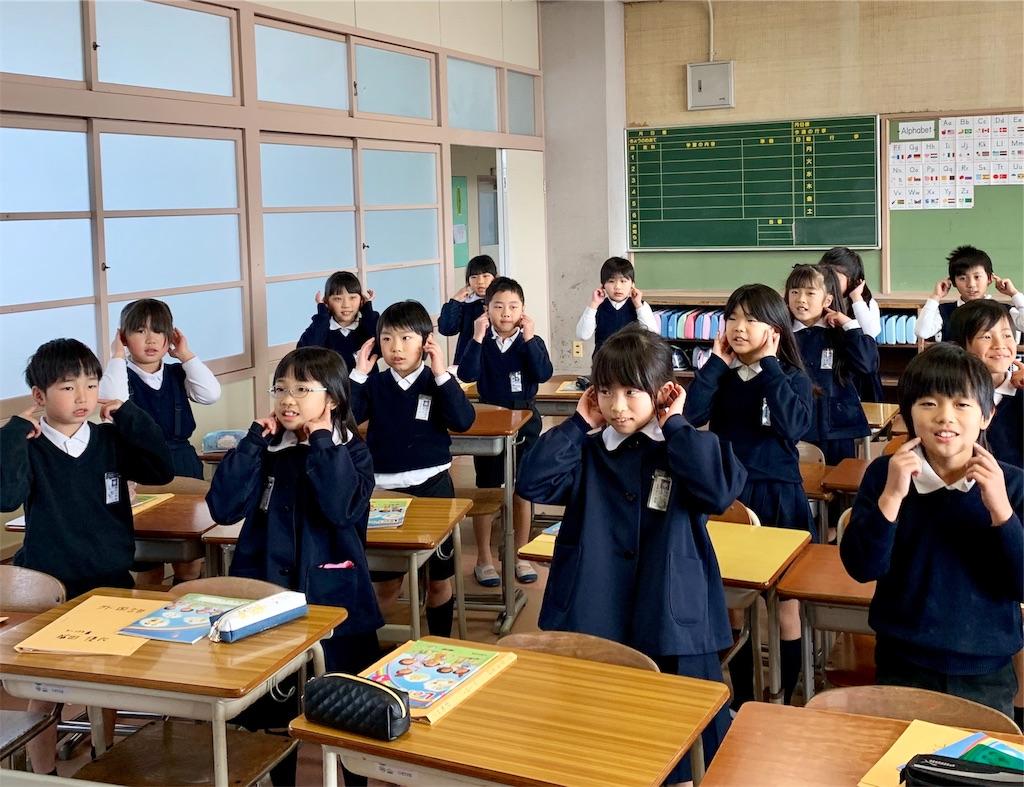 f:id:fukugawa-es:20200227155712j:image