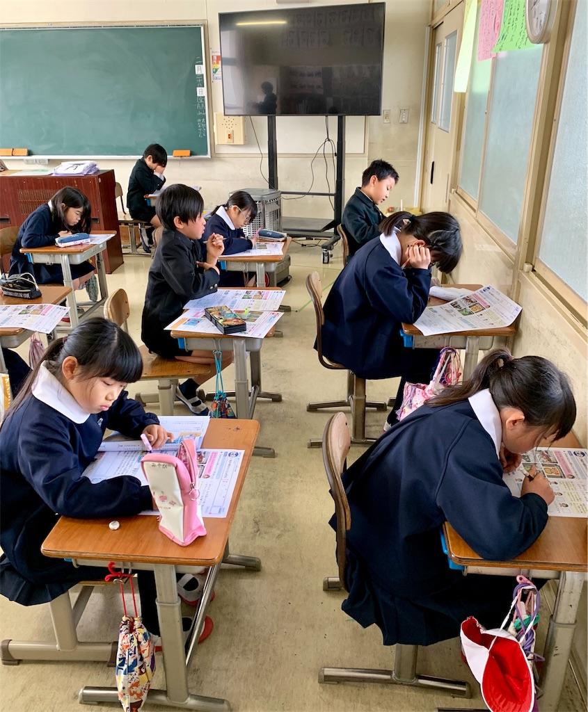 f:id:fukugawa-es:20200228134920j:image