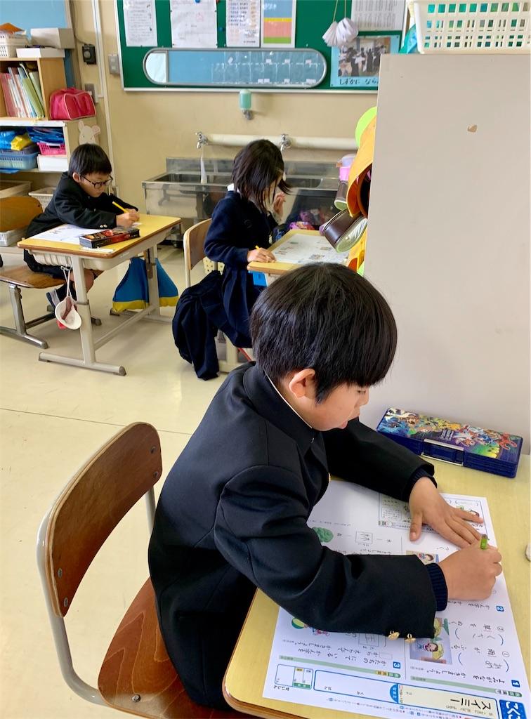 f:id:fukugawa-es:20200228134936j:image
