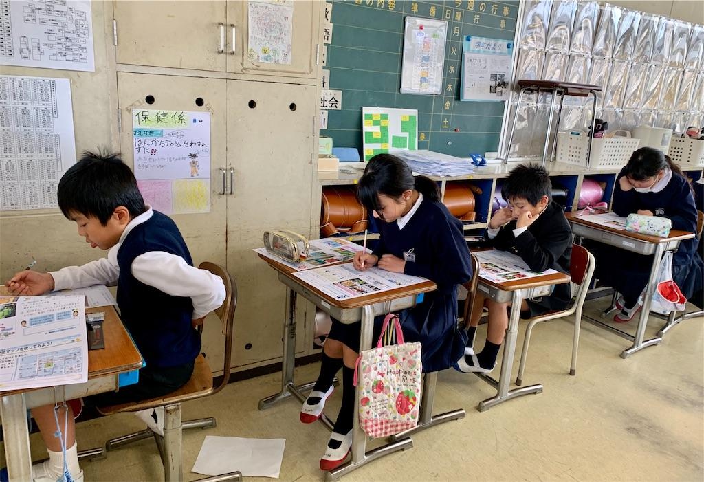 f:id:fukugawa-es:20200228134943j:image