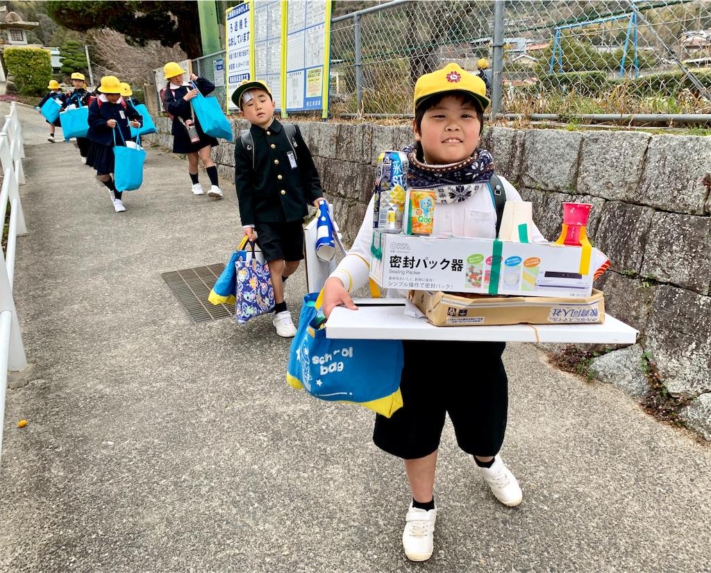 f:id:fukugawa-es:20200228194730j:image