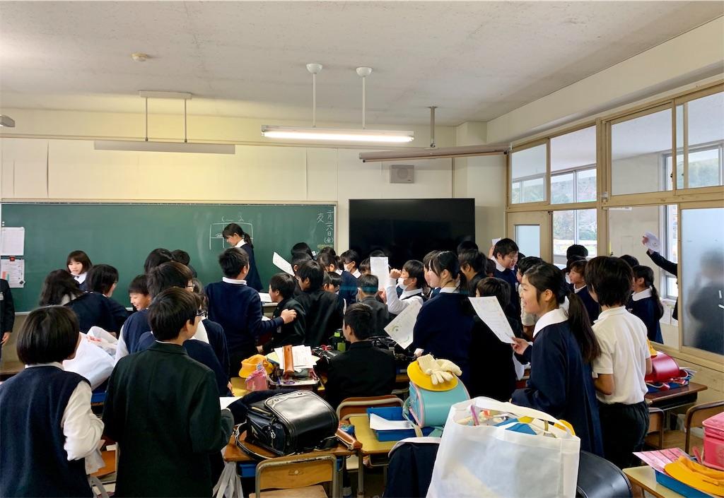 f:id:fukugawa-es:20200228195453j:image