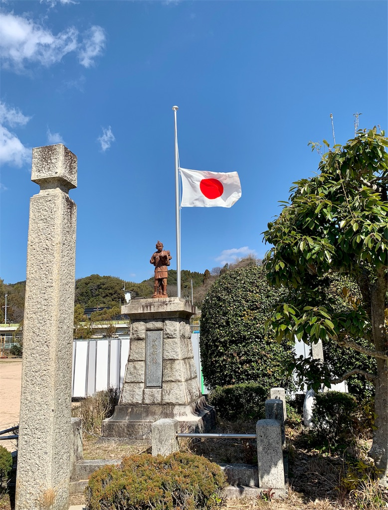 f:id:fukugawa-es:20200311114225j:image