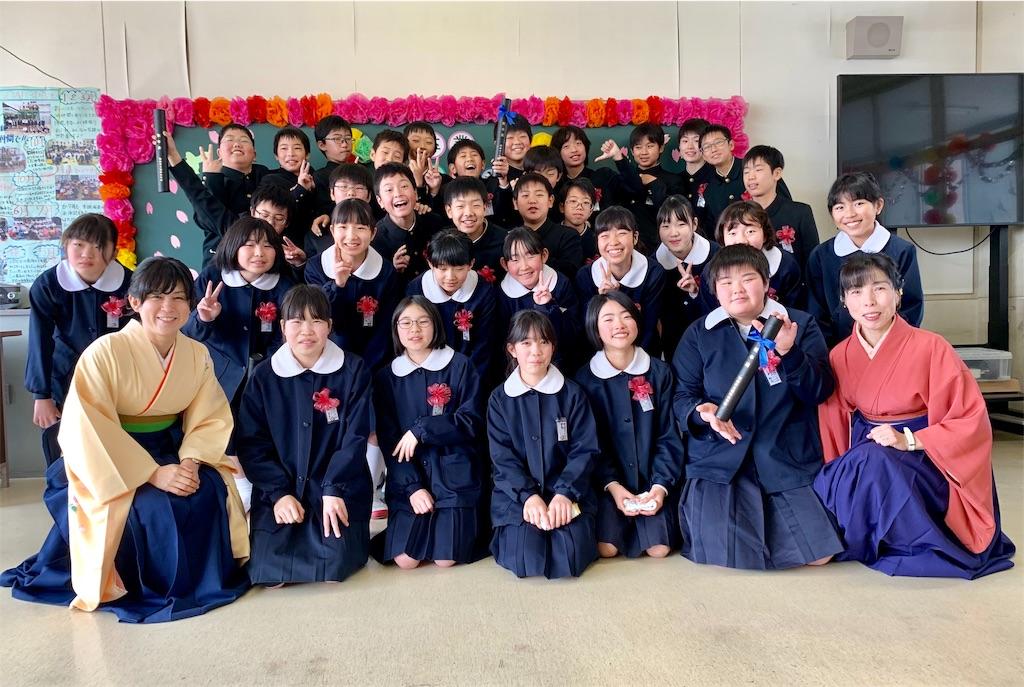 f:id:fukugawa-es:20200319132812j:image