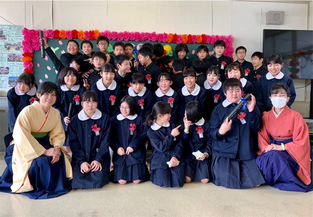 f:id:fukugawa-es:20200319132825j:image