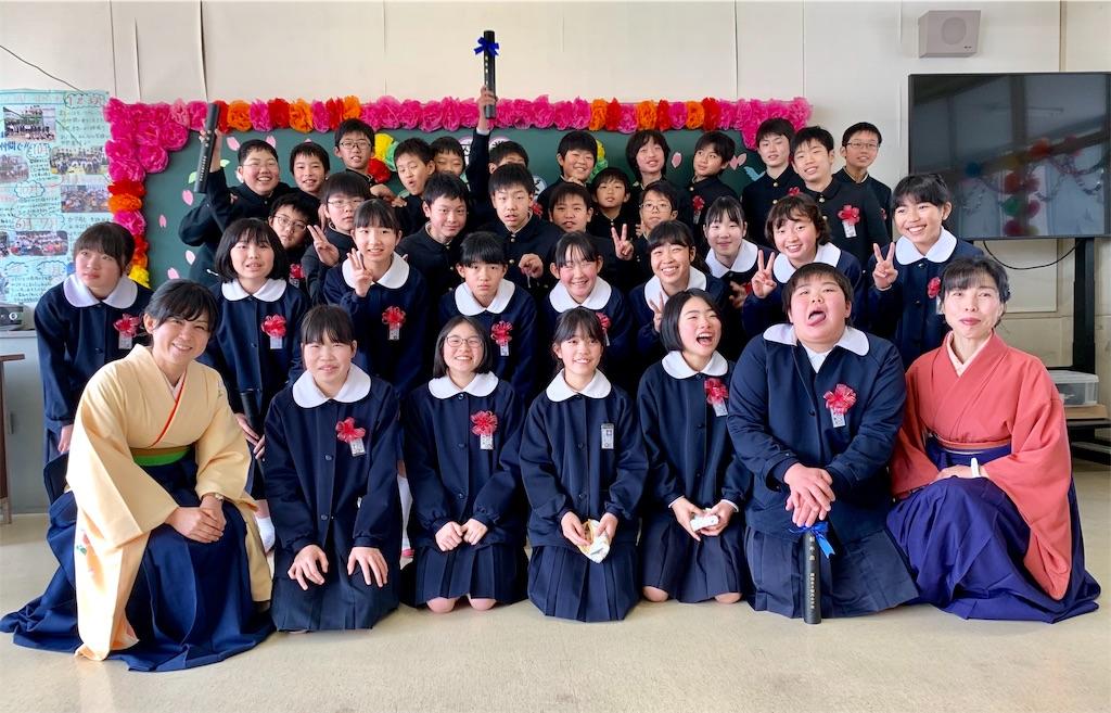 f:id:fukugawa-es:20200319132829j:image