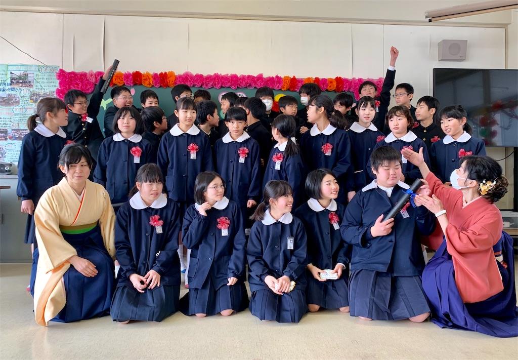 f:id:fukugawa-es:20200319132933j:image