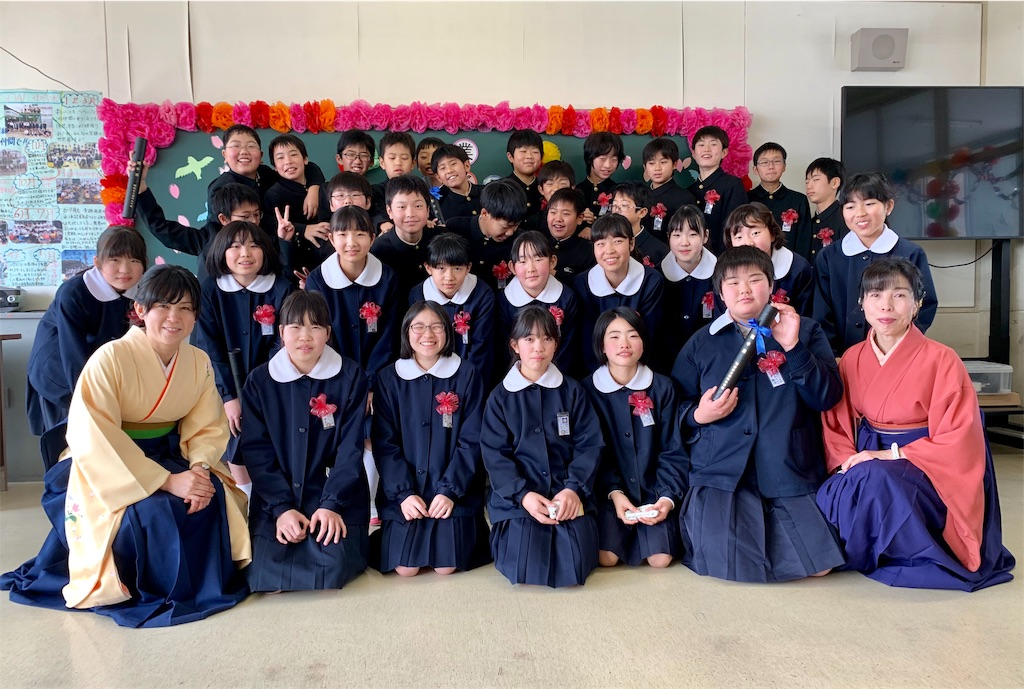 f:id:fukugawa-es:20200319132947j:image