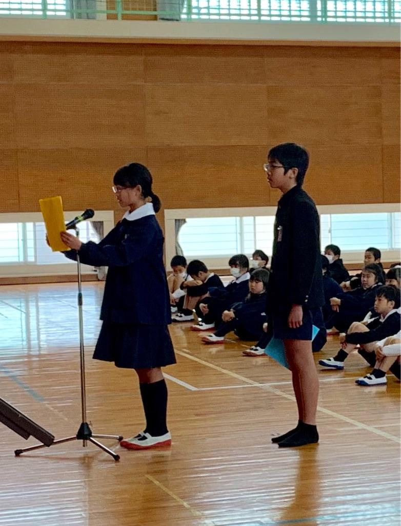 f:id:fukugawa-es:20200331135007j:image