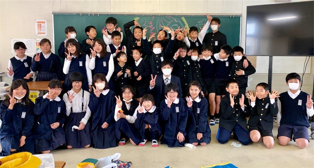 f:id:fukugawa-es:20200331135039j:image