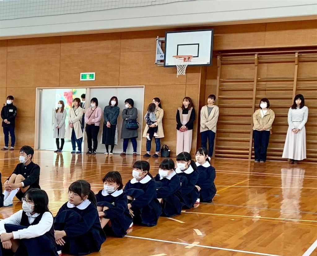 f:id:fukugawa-es:20200331135048j:image