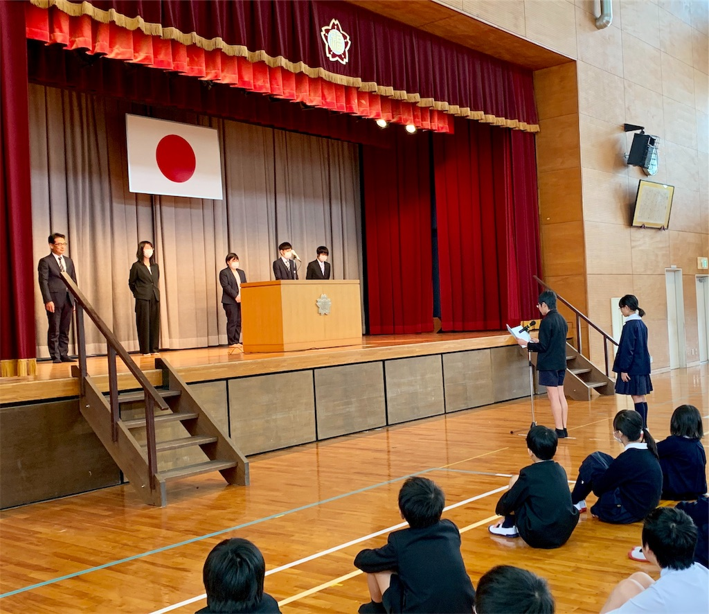f:id:fukugawa-es:20200331135101j:image