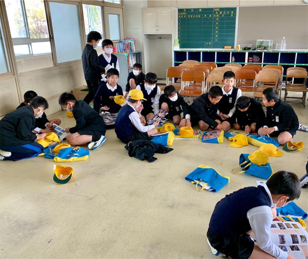 f:id:fukugawa-es:20200331135135j:image