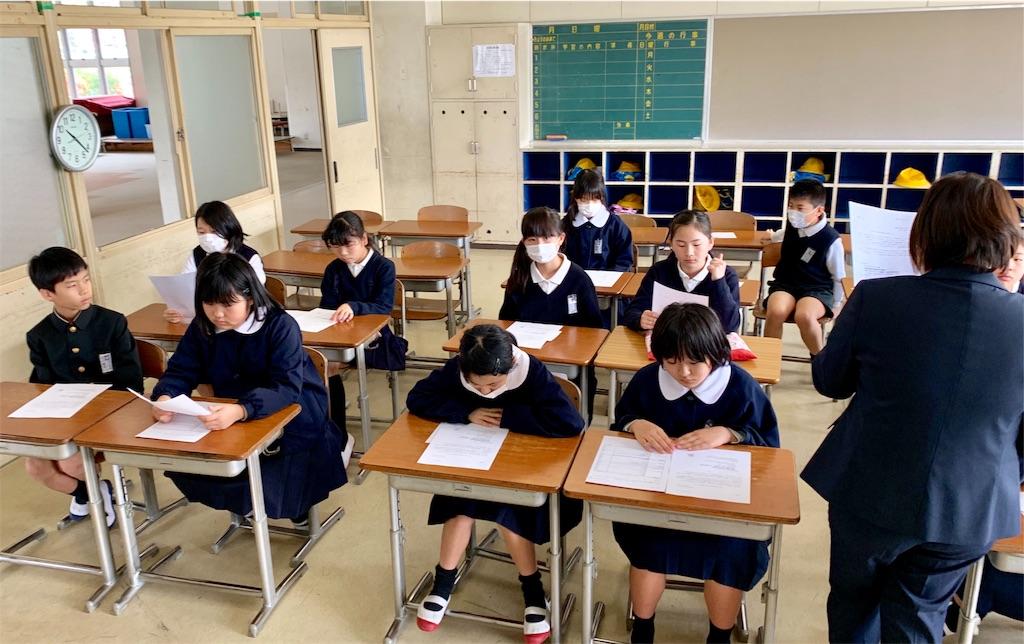 f:id:fukugawa-es:20200331135739j:image