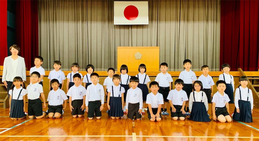 f:id:fukugawa-es:20200525102028j:image