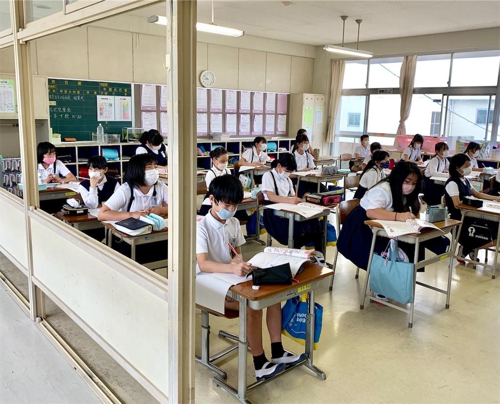 f:id:fukugawa-es:20200526124530j:image
