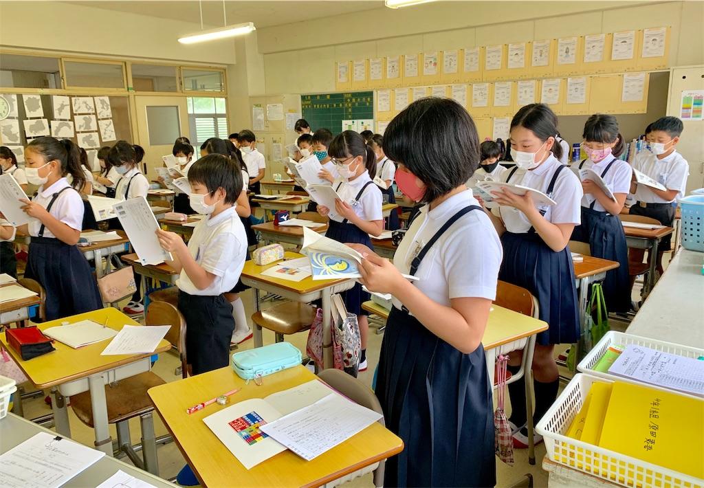 f:id:fukugawa-es:20200526124541j:image