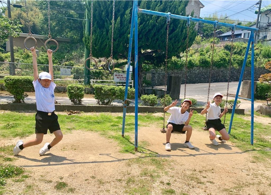 f:id:fukugawa-es:20200529145229j:image