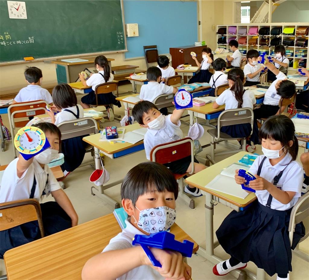 f:id:fukugawa-es:20200601142844j:image