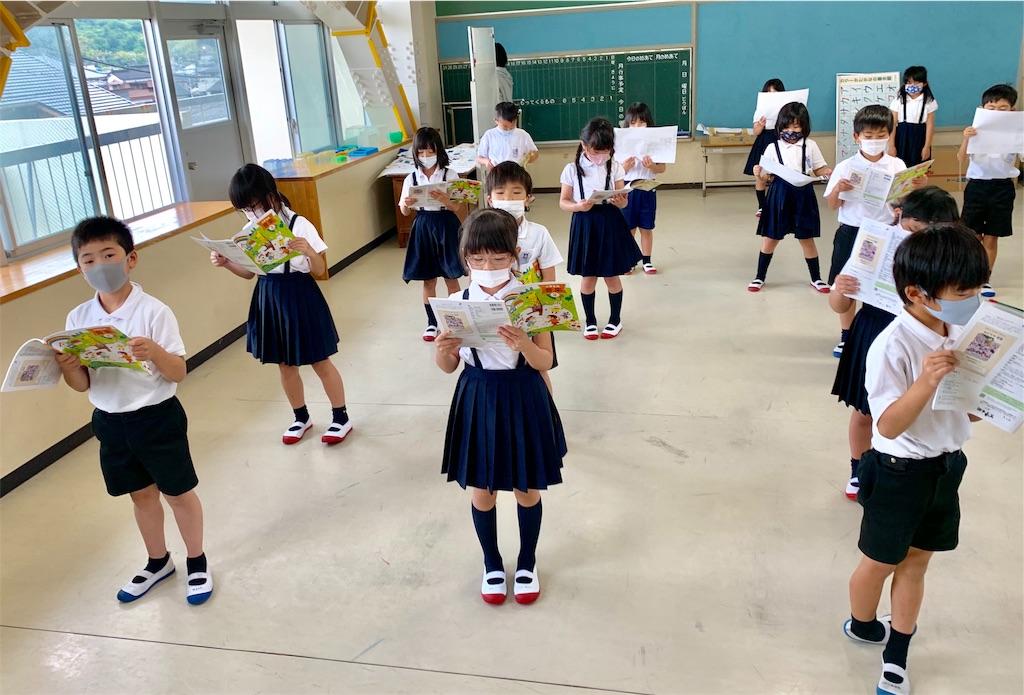 f:id:fukugawa-es:20200601142928j:image