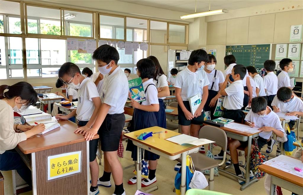 f:id:fukugawa-es:20200602152022j:image