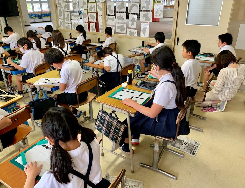 f:id:fukugawa-es:20200603180930j:image
