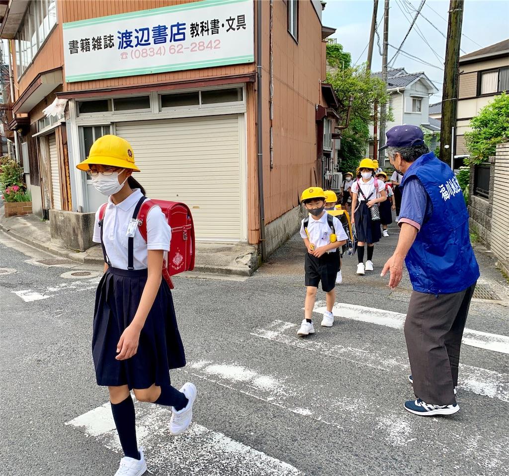 f:id:fukugawa-es:20200604081106j:image