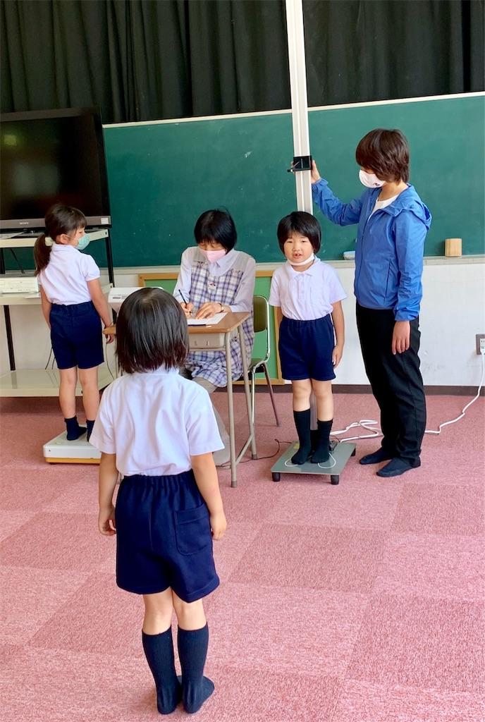 f:id:fukugawa-es:20200604100618j:image